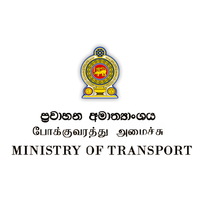 mst_cl_transport_ministry